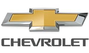 Группа компаний АИС поставила партию внедорожников Chevrolet агрокомпании Grain Alliance!