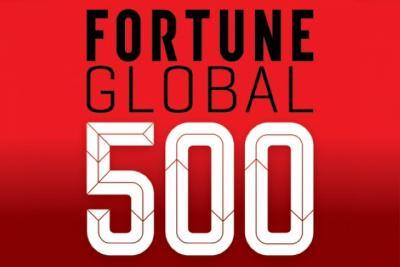 FAW Group впервые вошла в первую сотню рейтинга крупнейших мировых компаний Fortune Global 500!